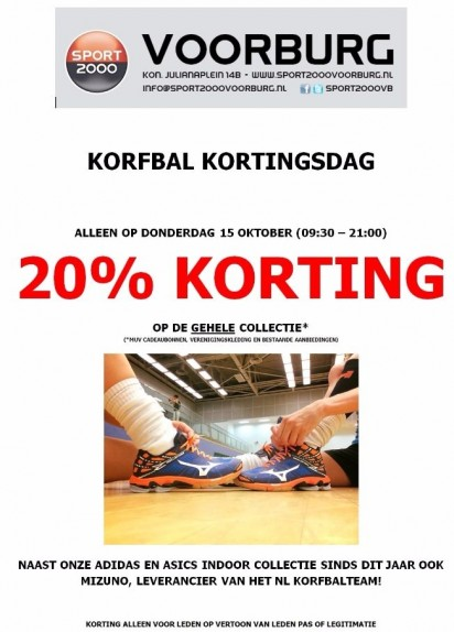 sport2000_20151015